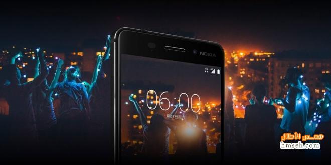 """""""Nokia hmseh-0e274f3405.jpg"""
