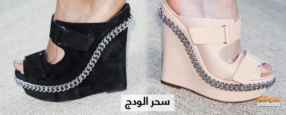الأحذية 2014أحذية hmseh-37a3209f0d.jpg