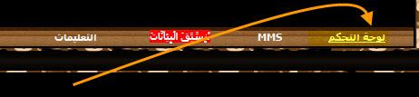 المواضيع hmseh-3983925821.jpg