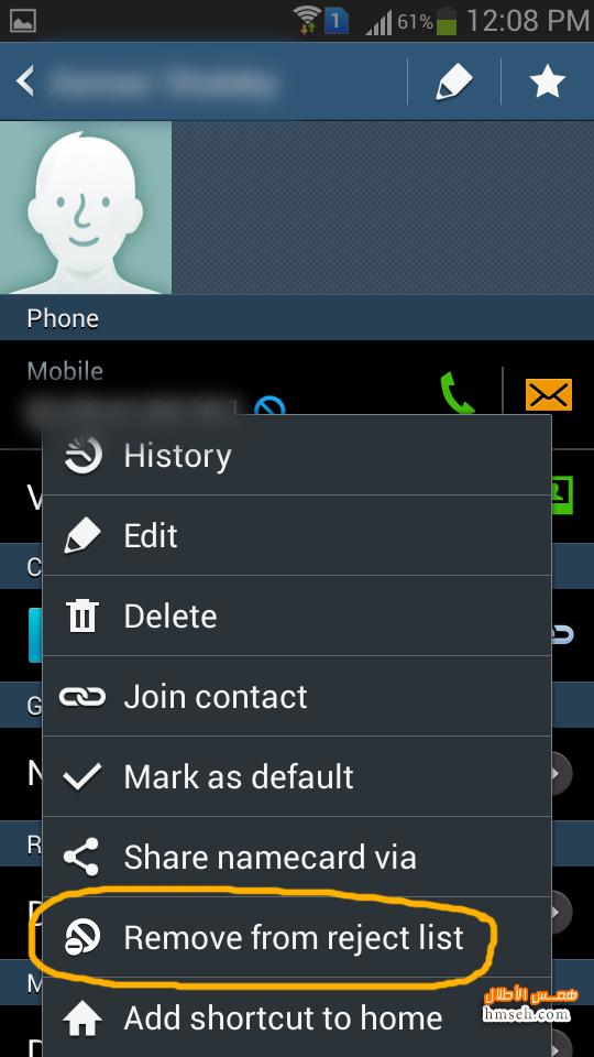 الإتصال تطبيقات hmseh-3f79e92926.png