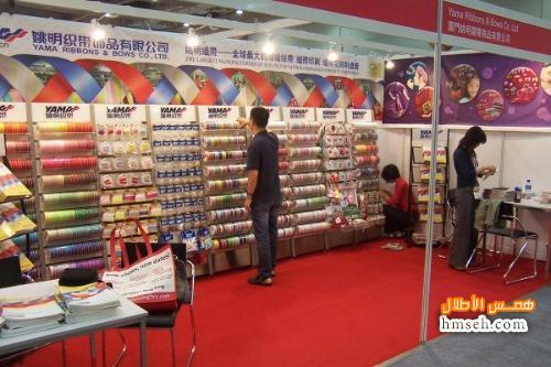 التجارية hmseh-83cb171463.jpg