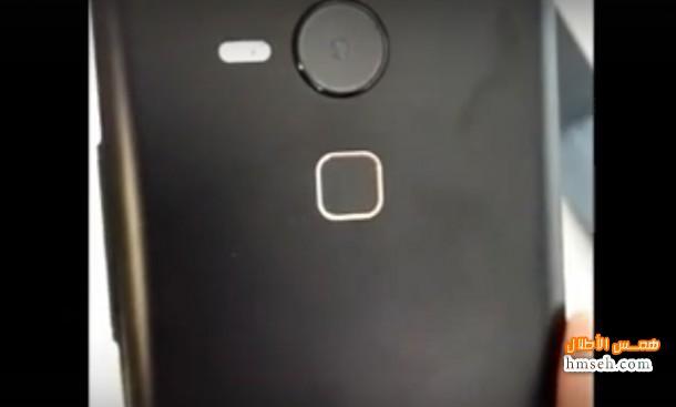 Nexus hmseh-a24cfe5844.jpg