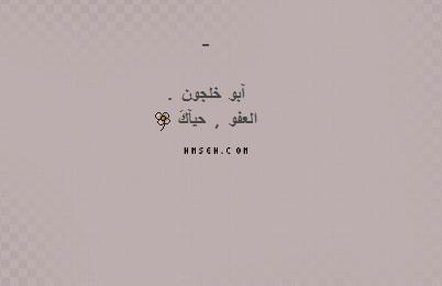 hmseh-d760333480.png