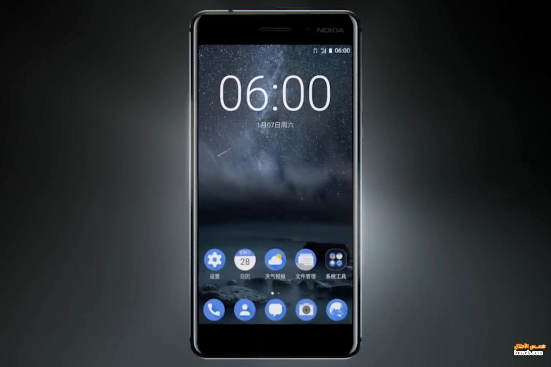 """""""Nokia hmseh-e5cbec981f.jpg"""