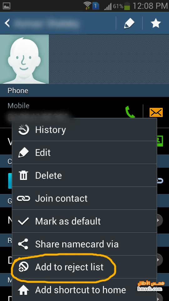 الإتصال تطبيقات hmseh-ec176aabae.png